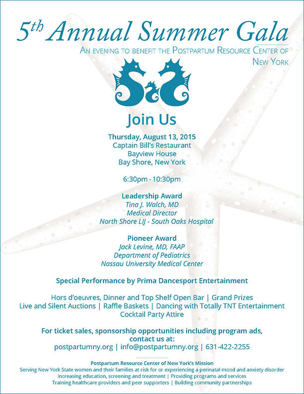 5th Annual Summer Gala to Benefit the Postpartum Resource Center of New York - Event Flyer